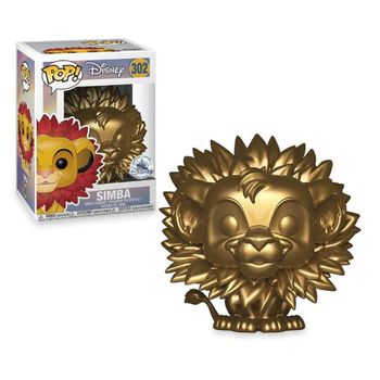 image de Simba (Leaf Mane) (Gold)