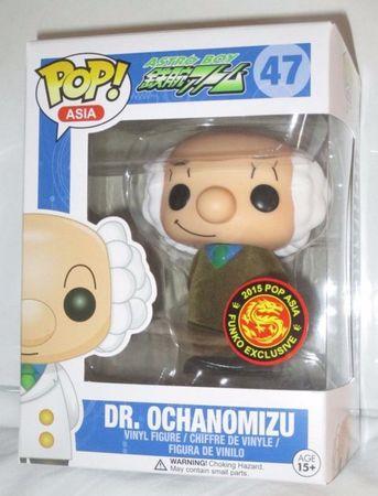 image de Dr. Ochanomizu (Flocked)