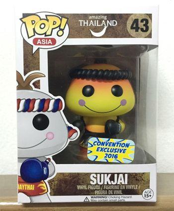 image de Sukjai (Yellow)