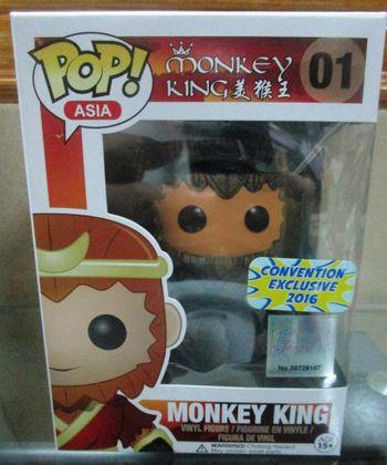 image de Monkey King (Rock)