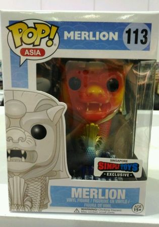 image de Merlion (Rainbow Sunburst)