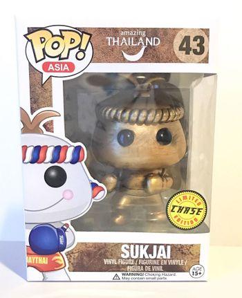 image de Sukjai (Gold)