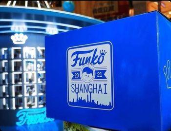 image de Mystery Box Funko 2021 Shanghai Event